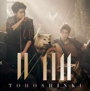 (Album) ~ WITH ~ (December 17, 2014) [Japanese] CD+DVD (Version A) CD: 1. Refuse to Lose -Introduction- 2. Spinning 3. Believe in U 4. Surisuri (Spellbound) 5. Time Works Wonders 6. Dirt 7. I Just Can't Quit Myself 8. Chandelier 9. Baby, Don't Cry 10. Answer 11. Calling 12. Sweat 13. Special One 14. With Love DVD: 1. Sweat (Video Clip) 2. Time Works Wonders (Video Clip) 3. Spinning (Video Clip) 4. Chandelier (Video Clip) 5. Sweat (Dance Ver.) 6. Time Works Wonders (Sand Art Ver.) 7. Surisuri (Spellbound) (Live at A-nation 2014 Stadium Festival) 8. Scream (Live at A-nation 2014 Stadium Festival) 9. I Love You (Live at A-nation 2014 Stadium Festival) 10. Something (Live at A-nation 2014 Stadium Festival) 11. Sweat (Live at A-nation 2014 Stadium Festival) 12. Summer Dream (Live at A-nation 2014 Stadium Festival) 13. Ocean (Live at A-nation 2014 Stadium Festival)
