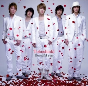 (Single) ~ Beautiful You/ Sennen Koiuta (April 23, 2008) [Japanese] CD + DVD (Jacket C) 01. Beautiful you 02. Sennen Koiuta [A Thousand Year Love Song] 03. Sennen Koiuta [A Thousand Year Love Song] (Korean Ver.) 04. Sennen Koiuta [A Thousand Year Love Song] (Japanese Karaoke Ver.) 05. Sennen Koiuta [A Thousand Year Love Song] (Korean Karaoke Ver.) 06. Beautiful you (Less Vocal) 07. Sennen Koiuta [A Thousand Year Love Song] (Less Vocal)