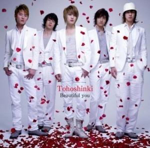 (Single) ~ Beautiful You/ Sennen Koiuta (April 23, 2008) [Japanese] CD + DVD (Jacket C) 01. Beautiful you 02. Sennen Koiuta [A Thousand Year Love Song] 03. Sennen Koiuta [A Thousand Year Love Song] (Korean Ver.) 04. Sennen Koiuta [A Thousand Year Love Song] (Japanese Karaoke Ver.) 05. Sennen Koiuta [A Thousand Year Love Song] (Korean Karaoke Ver.) 06. Beautiful you (Less Vocal) 07. Sennen Koiuta [A Thousand Year Love Song] (Less Vocal)