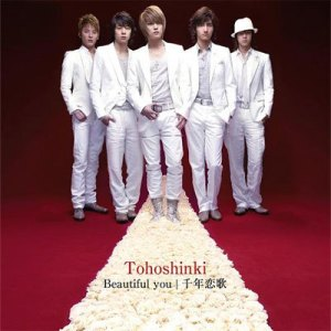 (Single) ~ Beautiful You/ Sennen Koiuta (April 23, 2008) [Japanese] CD (Version B) 01. Beautiful you  02. Sennen Koiuta [A Thousand Year Love Song]  03. CLAP! -SOUL of SOUL remix-  04. Beautiful you(Less Vocal)  05. Sennen Koiuta [A Thousand Year Love Song]   (Less Vocal)