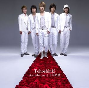 (Single) ~ Beautiful You/ Sennen Koiuta (April 23, 2008) [Japanese] CD + DVD (Jacket A) 01. Beautiful you 02. Sennen Koiuta [A Thousand Year Love Song] 03. Beautiful you(Less Vocal) 04. Sennen Koiuta [A Thousand Year Love Song] (Less Vocal) DVD 01 . Beautiful you (Video Clip) 02 . Off Shot Movie