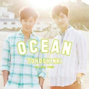 (Single) ~ Ocean ~ (June 12, 2013) [Japanese] 1. Ocean 2. Wedding Dress 3. Ocean: Rising Starr Remix 4. Ocean: Less Vocal 5. Wedding Dress: Less Vocal