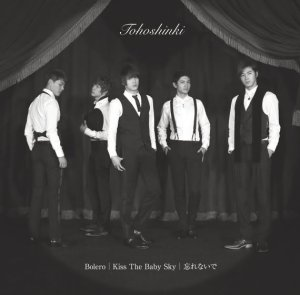 (Single) ~ Bolero/Kiss the Baby Sky/Wasurenaide ~ (January 21, 2009) [Japanese] 01 Bolero 02 Kiss The Baby Sky 03 Wasurenaide [Never Forget] 04 Bolero(Less Vocal) 05 Kiss The Baby Sky(Less Vocal) 06 Wasurenaide[Never Forget] (Less Vocal) DVD 01 Bolero (Video Clip) 02 Off Shot Movie