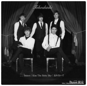 Single) ~ Bolero/Kiss the Baby Sky/Wasurenaide ~ (January 21, 2009) [Japanese] Bigeast Version 1. Bolero 2. Kiss The Baby Sky 3. Wasurenaide [Never Forget] 4. Bolero (Less Vocal) 5. Kiss The Baby Sky (Less Vocal) 6. Wasurenaide [Never Forget] (Less Vocal)