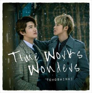 (Single) ~ Time Works Wonders ~ (November 5, 2014) [Japanese] CD + DVD: CD:  1. Time Works Wonders 2. Baby Don't Cry 3. Time Works Wonders (Less Vocal) 4. Baby Don't Cry (Less Vocal) DVD: 1. Time Works Wonders (Video Clip) 2. Time Works Wonders (Off Shot Movie)