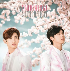 (Single) ~ Sakuramichi ~ (February 25, 2015) [Japanese] CD + DVD CD: 1. Sakuramichi 2. Kimi no Inai Yoru 3. Sakuramichi - less vocal - 4. Kimi no Inai Yoru - less vocal - DVD: 1. Sakuramichi (Video Clip) 2. Sakuramichi (Off-shot Movie)
