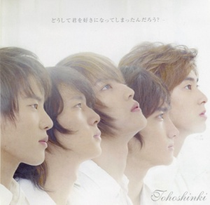 (Single) ~ Doushite Kimi wo Suki ni Natte Shimattandarou? ~ (July 16, 2008) [Japanese] CD + DVD 01 Doushite Kimi wo Suki ni Natte Shimattandarou? [Why Did I Fall in Love With You?]  02 Box in the ship  03  Doushite Kimi wo Suki ni Natte Shimattandarou? [Why Did I Fall in Love With  (Less Vocal)  04 Box in the ship (Less Vocal)  DVD  01  Doushite Kimi wo Suki ni Natte Shimattandarou? [Why Did I Fall in Love With (Video Clip)  02 Off Shot Movie