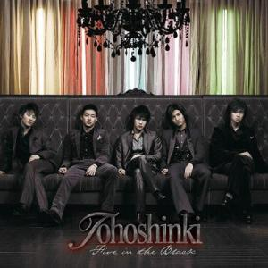 "(Album) ~ Five In The Black ~ (March 14, 2007) [Japanese] 1. Zion 2. Sky 3. Begin 4. Choosey Lover 5. High Time 6. Dead End 7. Proud 8. Yakusoku [Promise] 9. Miss You 10. ""O"" -正・反・合 11. I'll Be There 12. Step By Step 13 Hello Again -Bonus Track- 14. Begin (Acapella Ver.) 15. Miss You -Ballade Ver.- 16. A Whole New World"