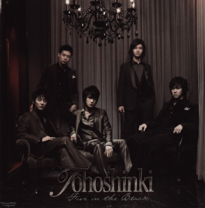 "(Album) ~ Five In The Black ~ (March 14, 2007) [Japanese] CD + DVD CD: 1. Zion  2. Sky  3. Begin  4. Choosey Lover  5. High Time  6. Dead End  7. Proud  8. Yakusoku [Promise]  9. Miss You  10. ""O"" -正・反・合  11. I'll Be There  12. Step By Step  13 Hello Again  DVD:  1. Rising Sun  2. Begin  3. Sky  4. Miss You  5. ""O"" -正・反・合  6. Step By Step  7. Choosey Lover"