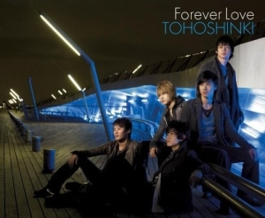 (Single) ~ Forever Love ~ (November 14, 2007) [Japanese] 01 Forever Love 02 Day Moon ハルダル 03 Forever Love (Acapella (Ver.) 04 Forever Love (Less Vocal) 05 Day Moon ハルダル (Less Vocal)