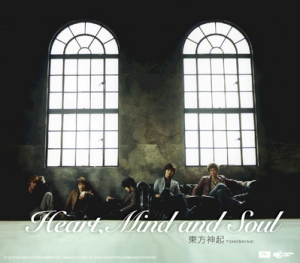(Single) ~ Heart, Mind and Soul ~ (March 22, 2006) [Japanese] 01 Introlude 02 Kotoba Wa Iranai (No Words Are Needed) 03 Asa Wa Kuru Kara (Because Tomorrow Comes) 04 Somebody To Love 05 My Destiny 06 Hug 07 Break Up The Shell 08 Stay With Me Tonight 09 Aisenai Aishitai (Can't Love, Wanna Love?) 10 One 11 Rising Sun 12 Eternal 13 Heart, Mind And Soul