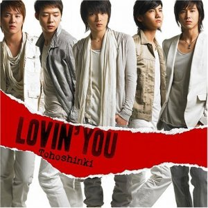 (Single) ~ Lovin' You ~ (June 13, 2007) [Japanese] 1. Lovin'you 2. Gosenshi (Music Sheet) 3. Yakusoku [Promise](extra NSB mix) 4. Lovin' you(Less Vocal) 5. Gosenshi [Music Sheet] (Less Vocal)
