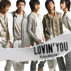 (Single) ~ Lovin' You ~ (June 13, 2007) [Japanese] CD: 1. Lovin' you  2. Gosenshi [Music Sheet] 3. Lovin' you (Less Vocal)  4. Gosenshi [Music Sheet](Less Vocal) DVD:  1. Lovin' you (Video Cilp)	 2. Off Shot Movie