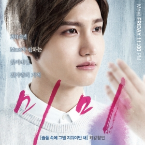 (Digital Single) ~ Mimi OST (Changmin) ~ (March 7) [Korean] 1. Because I Love You