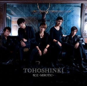 (Single) ~ Mirotic ~ (October 15, 2008) [Japanese] CD + DVD CD 01 Jumon -Mirotic-(Japanese ver.) 02 Jumon -Mirotic-(Japanese ver.)(Less Vocal) DVD 01 Jumon: Mirotic (Video Clip) 02 Off Shot Movie
