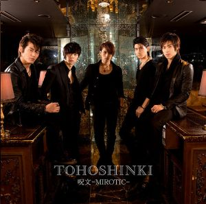 (Single) ~ Mirotic ~ (October 15, 2008) [Japanese] 01 Jumon [Mirotic](Japanese Ver.)  02 Doushite Kimi wo Suki ni Natte Shimattandarou? [Why Did I Fall in Love With You?]- THE LEVEL remix -  03 Jumon [Mirotic](Japanese Ver.) (Less Vocal)