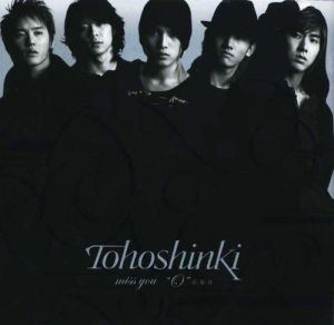 "(Single) ~ Miss You/O Sei Han Go ~ (November 8, 2006) [Japanese] CD + DVD CD: 1. Miss You 2. ""O""‐正・反・合 [O Sei Han Go] 3. Miss You (Less Vocal) 4. ""O""‐正・反・合 [O Sei Han Go] (Less Vocal) DVD: 1 . Miss You (video cilp) 2 . Off Shot Movie (초회한정판 특전)"