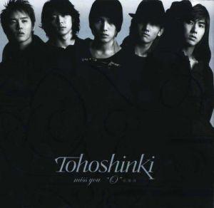 "(Single) ~ Miss You/O Sei Han Go ~ (November 8, 2006) [Japanese] CD + DVD CD: 1. Miss You 2. ""O""‐正・反・合 [O Sei Han Go] 3. Miss You (Less Vocal) 4. ""O""‐正・反・合 [O Sei Han Go] (Less Vocal) DVD: 1 . Miss You (video cilp) 2 . Off Shot Movie (초회한정판 특전)"