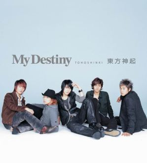 (Single) ~ My Destiny ~ (November 2, 2005) [Japanese] CD: 1. My Destiny 2. Eternal 3. My Destiny (Acapella Ver.) 4. My Destiny (Less Vocal) 5. Eternal (Less Vocal)