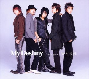 (Single) ~ My Destiny ~ (November 2, 2005) [Japanese] CD + DVD CD: 1. My Destiny 2. Eternal 3. My Destiny (Less Vocal) 4. Eternal (Less Vocal) DVD: 1. My Destiny (Video Clip) 2. Interview