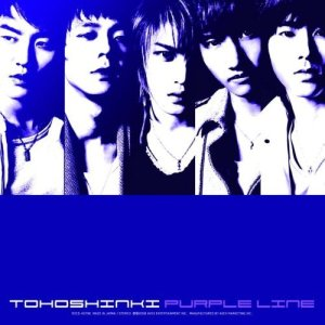 Single ~ Purple Line ~ (January 16, 2008) [Japanese] 01 Purple Line  02 DEAD END - STY Gin n' Tonic mix -  03 ZION - Zero G Remix -  04 Purple Line(Less Vocal)  05 DEAD END - STY Gin n' Tonic mix -(Less Vocal)