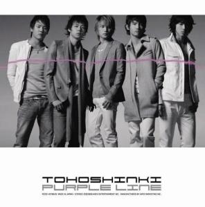 Single ~ Purple Line ~ (January 16, 2008) [Japanese] CD + DVD 01 Purple Line 02 DEAD END - STY Gin n' Tonic mix - 03 Purple Line(Less Vocal) 04 DEAD END - STY Gin n' Tonic mix -(Less Vocal) DVD 01 Off Shot Movie 02 SPECIAL Off Shot Movie