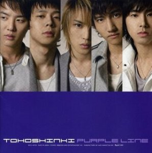 Single ~ Purple Line ~ (January 16, 2008) [Japanese] Bigeast Version 1. Purple Line 2. DEAD END -STY Gin n' Tonic mix- 3. Purple Line (Less Vocal) 4. DEAD END -STY Gin n' Tonic mix- (Less Vocal) 5. Talk track