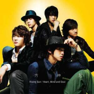 (Single) ~ Rising Sun/Heart, Mind and Soul ~ (April 19, 2006) [Japanese] 1. Rising Sun  2. Heart, Mind and Soul  3. Heart, Mind and Soul (Acapella Ver.)  4. Rising Sun(Less Vocal)  5. Heart, Mind and Soul(Less Vocal)