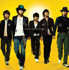 (Single) ~ Rising Sun/Heart, Mind and Soul ~ (April 19, 2006) [Japanese] CD + DVD CD: 1. Rising Sun 2. Heart, Mind and Soul 3. Rising Sun(Less Vocal) 4. Heart, Mind and Soul(Less Vocal) DVD: 1. Rising Sun(Video Clip) 2. Interview