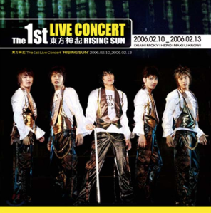 (Live Album) ~ 1st Live Concert Album: Rising Sun ~ (July 14, 2006) [Korean] DISC 1 01 . Opening_Landing On Earth 02 . Tonight 03 . HUG 04 . I wish... 05 . Whatever they say 06 . Opening Ment 07 . Believe 08 . Here comes TVXQ! 09 . TRI-ANGLE 10 . Free your mind 11 . Dangerous mind 12 . Like weather... (Yoochun) 13 . Lake of calmness 14 . Like Now 15 . Always there... 16 . I never let go 17 . Magic of Melody 18 . I wanna hold you DISC 2 01 . Magic Castle 02 . All rise (Junsu) 03 . Footsteps (Jaejoong) 04 . Ment 05 . LOVE after LOVE 06 . You Always 07 . Ment 08 . The way U are(Extended ver.) 09 . Rising Sun reprise 10 . Rising Sun (Extended ver.) 11 . One 12 . Closing Ment 13 . My little princess 14 . Drive(Extended ver.) 15 . Free your mind (Remix) 16 . Like weather... (TVXQ version)