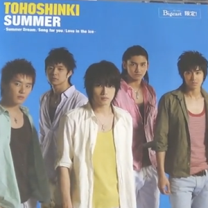 (Single) ~ Summer Dream/Song For You/Love in the Ice ~ (August 1, 2007) [Japanese] Bigeast Version 1. Summer Dream 2. Song for you 3. Love in the Ice 4. Summer Dream (Less Vocal) 5. Song for you (Less Vocal) 6. Love in the Ice (Less Vocal)
