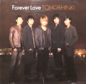 (Single) ~ Forever Love ~ (November 14, 2007) [Japanese] Bigeast Version 1. Forever Love 2. Day Moon ~ハルダル~ 3. Forever Love (Less Vocal) 4. Day Moon ~ハルダル~ (Less Vocal)