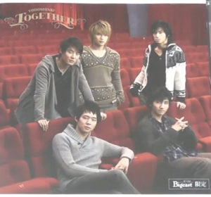 (Single)~ Together ~ (December 19, 2007) [Japanese] Bigeast Version 1. Together 2. Together (Less Vocal)