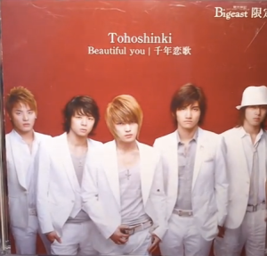 (Single) ~ Beautiful You/ Sennen Koiuta (April 23, 2008) [Japanese] Bigeast Version 1. Beautiful You 2. Sennen Koiuta [A Thousand Year Love Song] 3. Beautiful You -Less Vocal- 4. Sennen Koiuta [A Thousand Year Love Song] -Less Vocal-