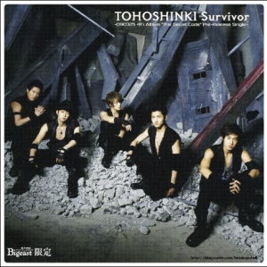 (Single) ~ Survivor ~ (March 11, 2009) [Japanese] Bigeast Version 1. Survivor 2. Take Your Hands 3. Survivor (Less Vocal) 4. Take Your Hands (Less Vocal)