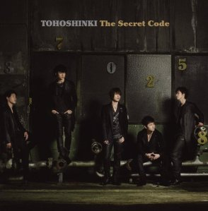 (Album) ~ The Secret Code ~ (March 25, 2009) [Japanese] 2CD (Jacket B) CD1: 01 Secret Game 02 FORCE 03 Why Did I Fall in Love With You? 04 Nobody Knows 05 Beautiful you 06 Wasurenaide [Never Forget] 07 9095 08 Jumon -MIROTIC- 09 TAXI 10 Stand Up! 11 Survivor 12 Kiss The Baby Sky 13 Bolero CD2: [Non-stop Mix]過去のセレクトした楽曲をノンストップにミックス! -収録予定楽曲- SHINE/Close to you/ZION/WILD SOUL/ Purple Line/Runaway/LAST ANGEL-Tohoshinki Ver.-/ Two Hearts/Rainy Night/DRKNESS EYES/ Lovin' You/Keyword/No?/ My Girlfriend/If...?/DEAD END/CLAP!/Crazy Life/ Ride on/Choosey Lover/TRICK/M