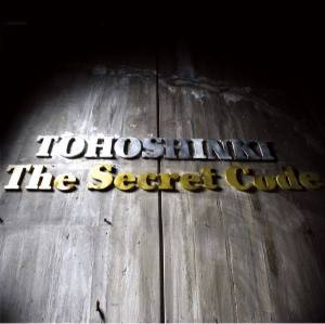 (Album) ~ The Secret Code ~ (March 25, 2009) [Japanese] (Jacket C) CD: 01 Secret Game 02 FORCE 03 Why Did I Fall in Love With You? 04 Nobody Knows 05 Beautiful you 06 Wasurenaide [Never Forget] 07 9095 08 Jumon -MIROTIC- 09 TAXI 10 Stand Up! 11 Survivor 12 Kiss The Baby Sky 13 Bolero 14 Purple Line (Bonus Track) 15 Why Did I Fall in Love With You? (Acapella Ver.) (Bonus Track) 16 9096 (Hidden Track)