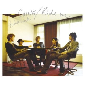 "(Single) ~ Shine/Ride On ~ (September 19, 2007) [Japanese] 01. SHINE  02. Ride on  03. Lovin' you -Haru's""deep water""mix-  04. SHINE (Less Vocal)  05. Ride on (Less Vocal)"