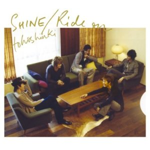 (Single) ~ Shine/Ride On ~ (September 19, 2007) [Japanese] CD + DVD CD: 01. SHINE 02. Ride on 03. SHINE (Less Vocal) 04. Ride on (Less Vocal) DVD: 01. SHINE (Video Clip) 02. Off Shot Movie