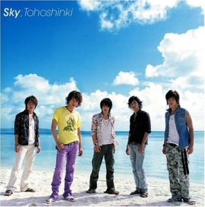(Single) ~ Sky ~ (August 16, 2006) [Japanese] 1. Sky 2. NO PAIN NO GAIN 3. Sky (Less Vocal) 4. NO PAIN NO GAIN (Less Vocal) DVD: 1. Sky (Video Clip) 2. Offshot Movie