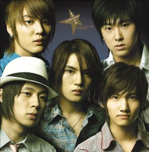 (Single) ~ Stay With Me Tonight ~ (April 27, 2005) [Japanese] 1. Stay With Me Tonight 2. Try My Love 3. Stay With Me Tonight(Less Vocal) 4. Try My Love(Less Vocal)