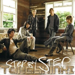 (Single) ~ Step By Step ~ (January 24, 2007) [Japanese] 1. Step By Step 2. Proud 3. Proud (Acapella Ver.) 4. Step By Step (Less Vocal) 5. Proud (Less Vocal)