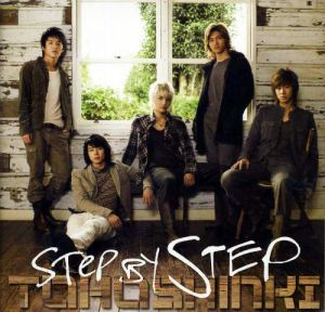 (Single) ~ Step By Step ~ (January 24, 2007) [Japanese] CD:  1. Step by Step  2. PROUD  3. Step by Step (Less Vocal)  4. PROUD (Less Vocal)  DVD:  1.Step by Step(Video Clip)