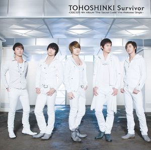 (Single) ~ Survivor ~ (March 11, 2009) [Japanese] 1. Survivor 2. Take Your Hands 3. Survivor -Seven Seas Premium- (Remix) 4. Survivor (Less Vocal) 5. Take Your Hands (Less Vocal)