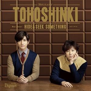 (Single) ~ Hide & Seek / Something ~ (February 5, 2014) [Japanese] - Bigeast Version ~ 1. Hide & Seek 2. Something 3. Hide & Seek – Less Vocal - 4. Something – Less Vocal -