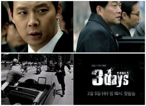 three-days