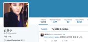 Screen Shot 2014-09-18 at 23.39.06