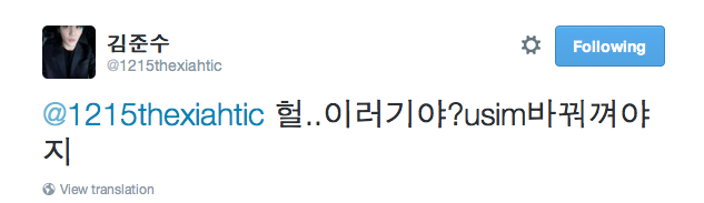[TRANS] Heol.. how can you do this? I want to change usim (sim card)