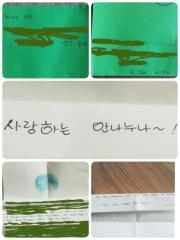 "[TRANS] ""Anna noona whom I love~!"" sweetest pie Kim Jaejoong"