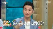 jang-hyun-sung